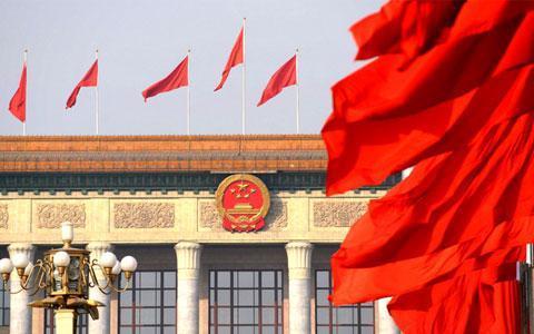 中央经济工作会议传递明年经济工作六大新信号