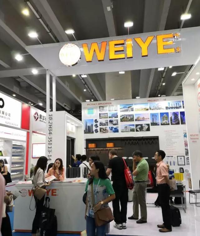 """廣交會,""""偉業橙""""來了!Canton Fair, Weiye welcome you"""