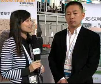 中国国际门窗幕墙展:中铝网专访苏州元兴