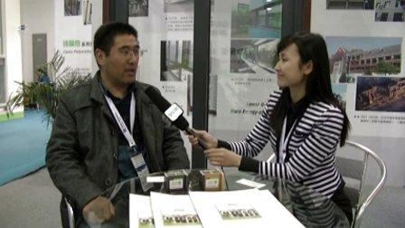 中国国际门窗幕墙展:中铝网专访吉尔普优