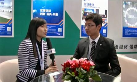 中铝网北京门窗展采访实德集团严壮