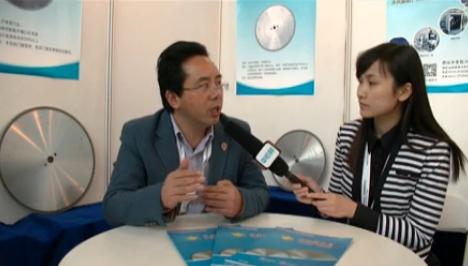 中铝网记者北京门窗展采访昆山丰金锐刀具厂