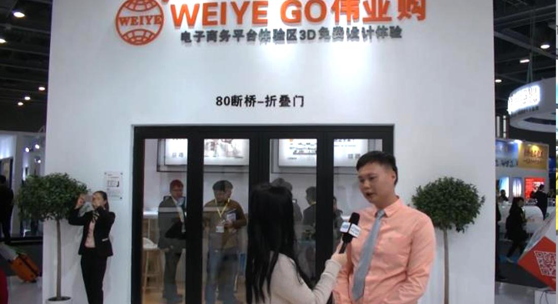 2017全國鋁門窗幕�椪i:廣東偉業