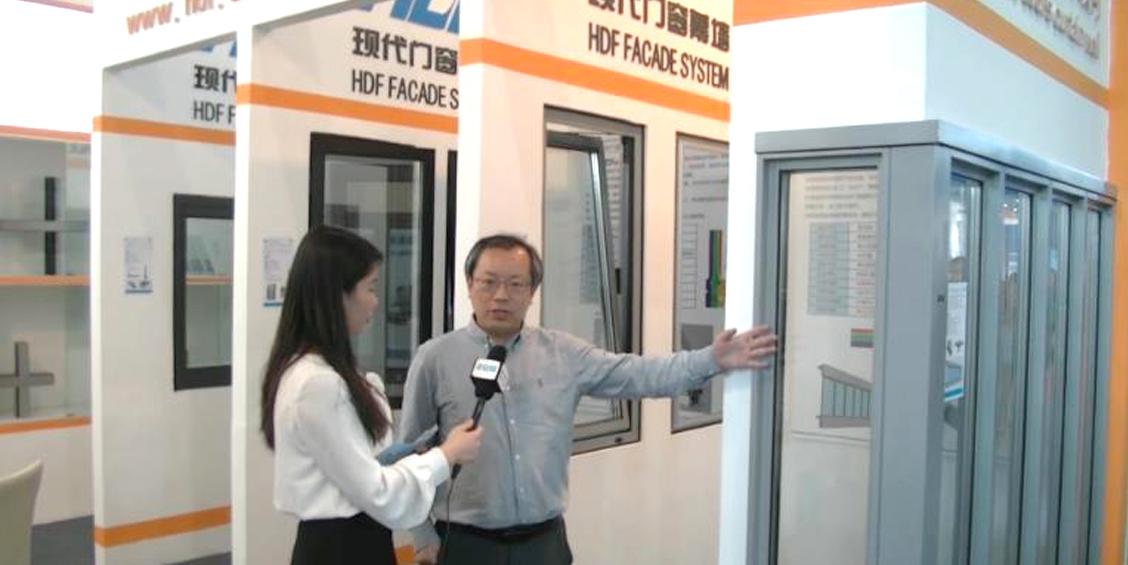 第五屆中國(臨朐)家居門窗展:現代門窗幕��