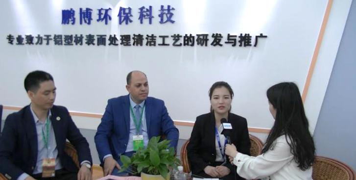 第五屆中國(臨朐)家居門窗展:鵬博化工