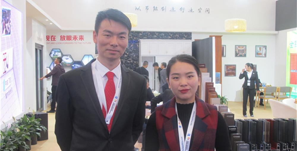 2017中國國際門窗幕�椪i:亨威鋁業