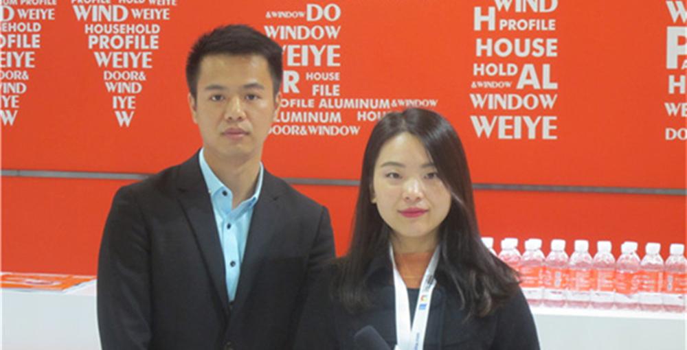 2017中国国际门窗幕墙展:广东伟业