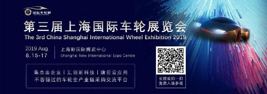 前沿科技引领产业变革,聚焦全球铝车轮与汽车轻量化新产品、技术、工艺和发展方向!
