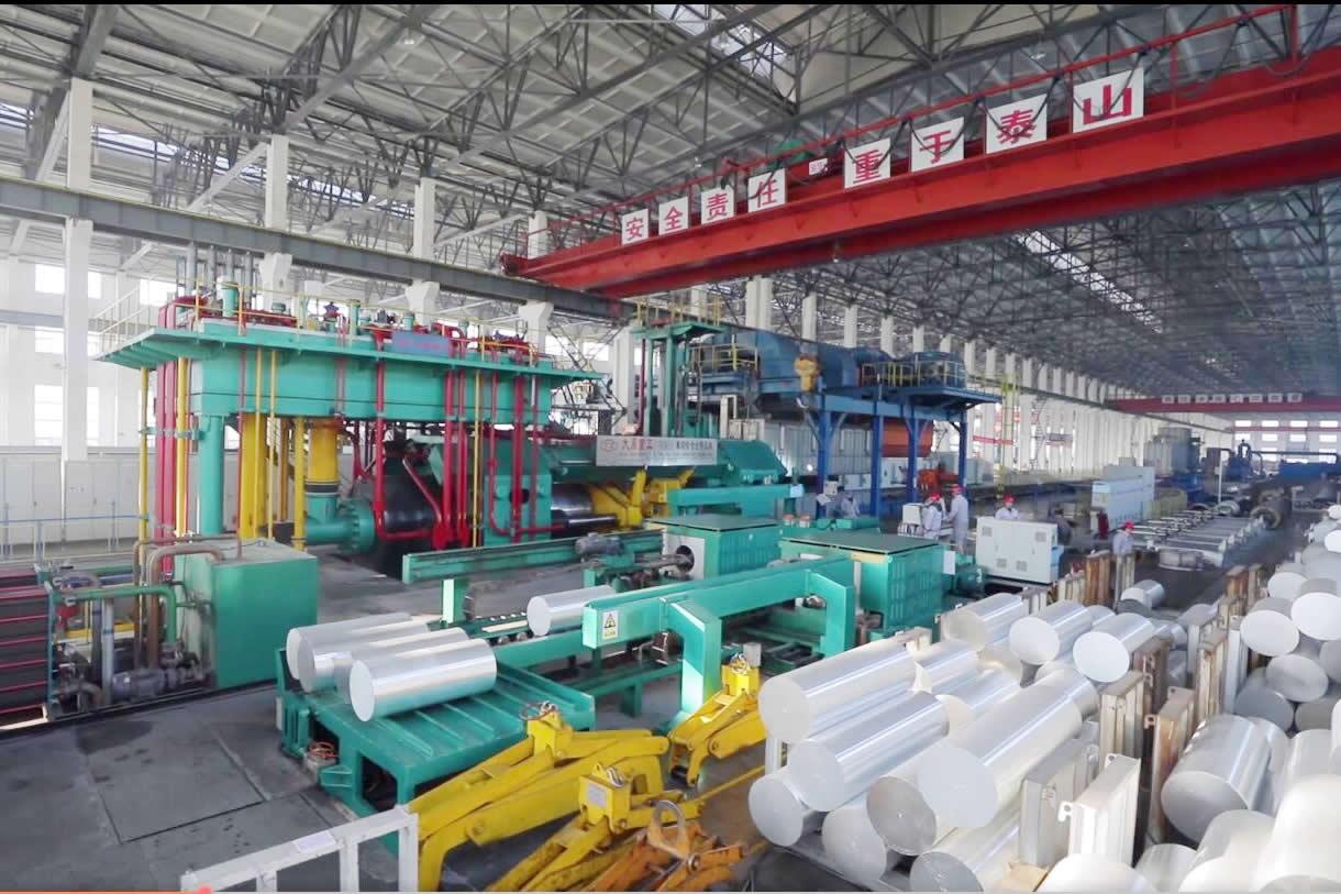 山东三星集团裕航合金深耕市场再发力  赋能产业高质量发展