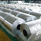 2.21鋁行業部分企業復工名單