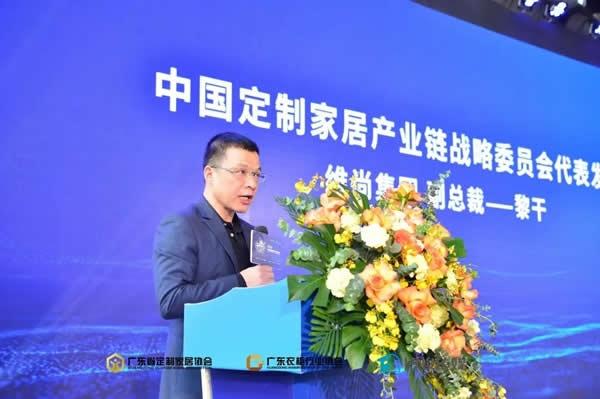 """【动向】""""升·势——2021中国定制家居产业峰会"""",解读中国定制家居产业新趋势"""