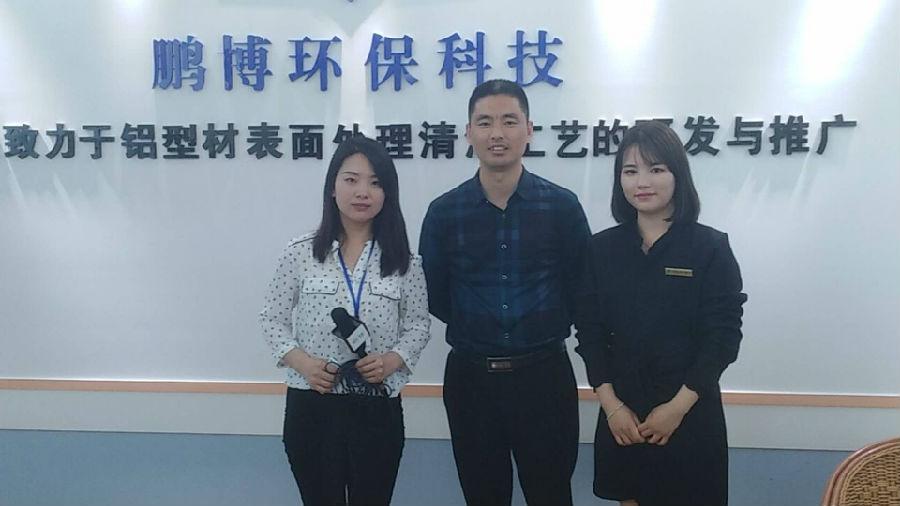 第七届中国(临朐)家居门窗博览会:采访花絮