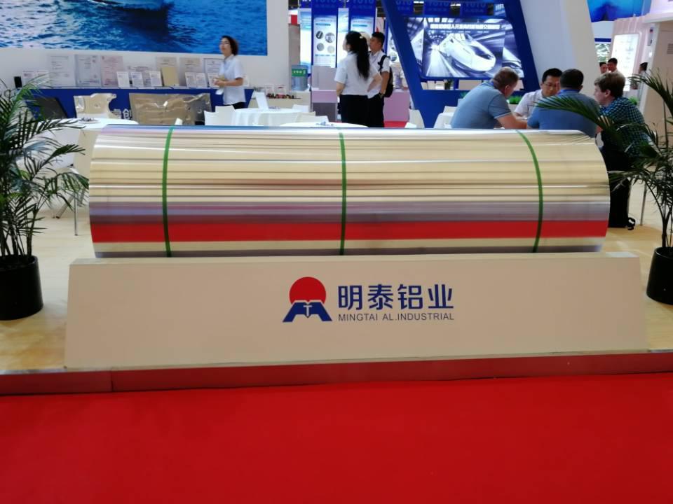 河南明泰铝业2650mm超宽铝板
