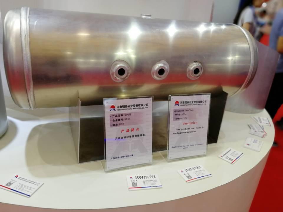 明泰铝业铝合金储气筒