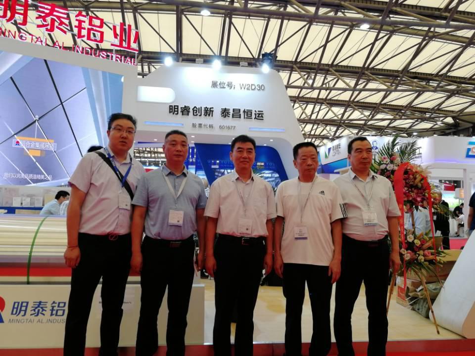 河南明泰铝业2018上海展会