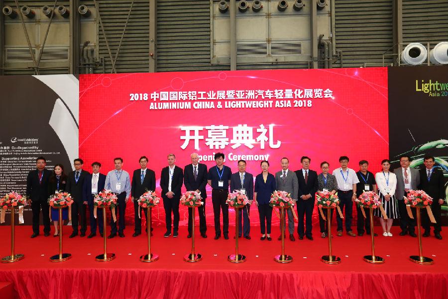 铝业饕餮盛宴 ——2018年中国国际铝工业展在沪开幕