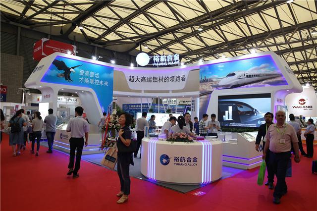 山东裕航合金携新能源产品亮相2018中国国际铝工业展