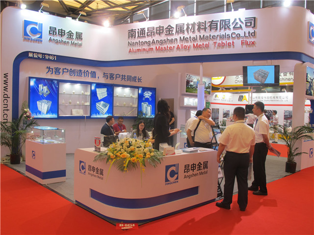 2018上海铝工业展:南通昂申展会影像