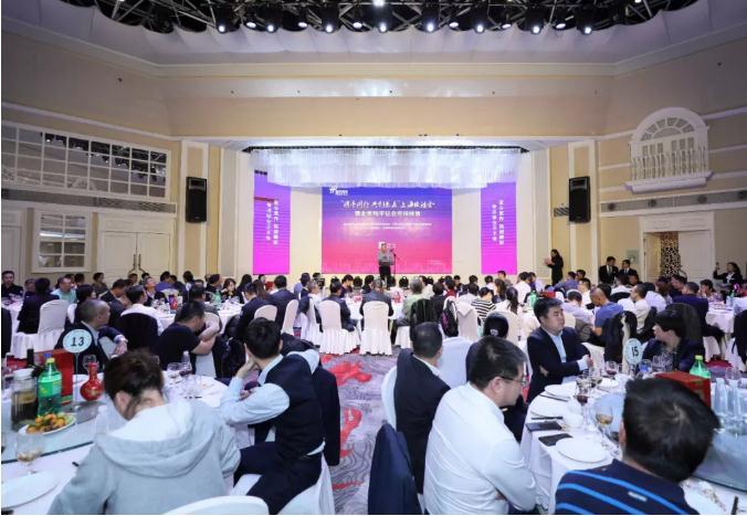 携手同行 共创未来 | 上海联谊会暨和平铝业招待晚宴圆满举行