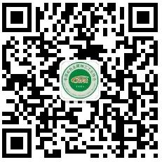 关于召开2020年中国铝加工产业年度大会的通知