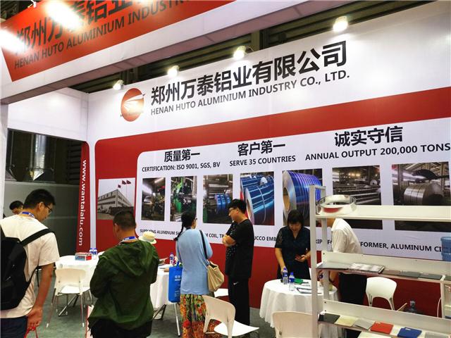 2019中国国际铝工业展开幕