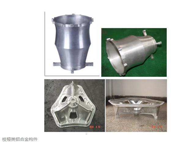 """""""镁/铝大型薄壁高筋构件均匀强韧化整体成形""""关键技术获重大突破"""