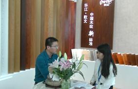第五届中国(临朐)家居门窗博览会:专访华江粉末