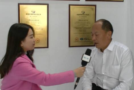 2017中国国际门窗幕墙展:专访天鹅铝业