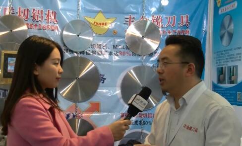 2017中国国际门窗幕墙展:专访昆山丰金锐