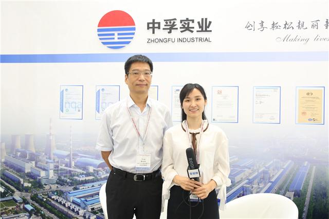 2018中国国际铝工业展:专访中孚实业