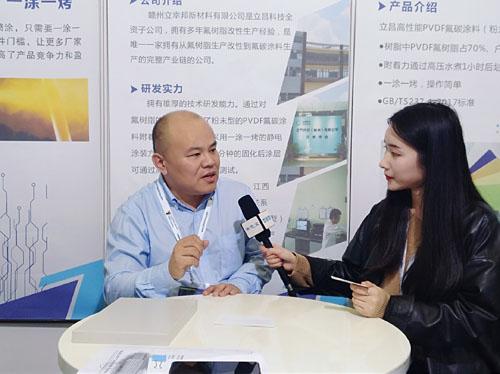 2019中国国际门窗幕墙展:立昌科技:走环保路子  赢涂料业先机