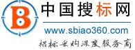 中國搜標網